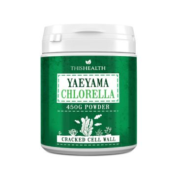Yaeyama Chlorella Powder. -  450g